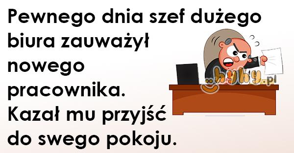 dowc142_w